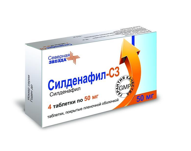Лекарственное средство Силденафил