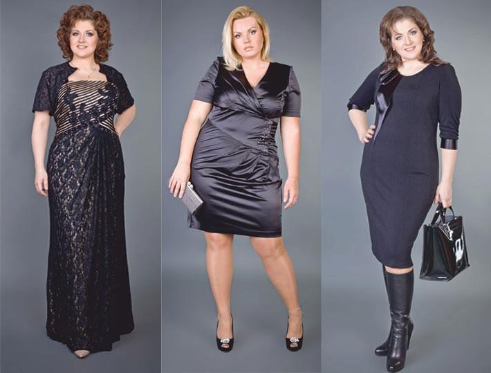 Проблема больших размеров одежды решаема