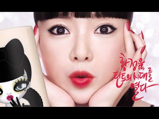 5 ингредиентов корейской косметики, актуальных в 2017 году