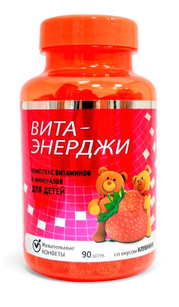 """""""Вита-Энерджи"""" – витамины и минералы для детского здоровья"""
